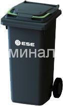 2-х колесный мусорный бак MGB 120 CL