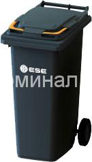 2-х колесный бак для мусора MGB 180 CL