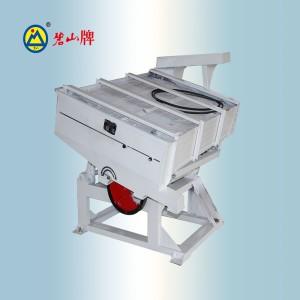 Падди сепараторы MGCZ серии от 1 до 4 тонн в час